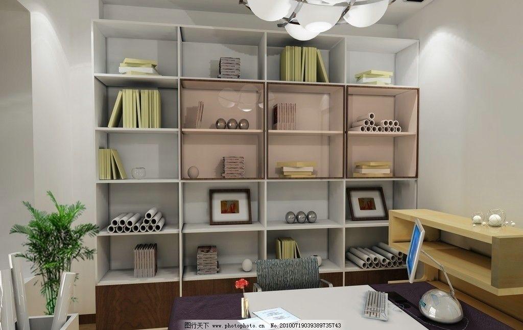 书房装修 漂亮的书房 简洁 精美 室内装饰 室内摄影 建筑园林 摄影 72图片