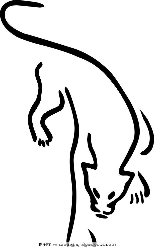 豹子简笔画-艺术线条 公众 小狗