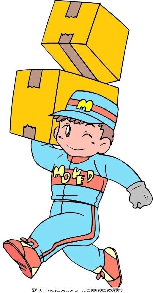 送货的卡通人物 送货 货运 卡通 人物 职业人物 矢量人物 矢量 eps
