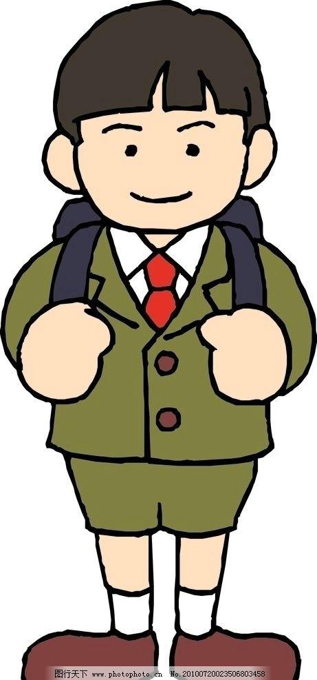 乖乖的学生 男孩 背书包 穿校服 矢量人物