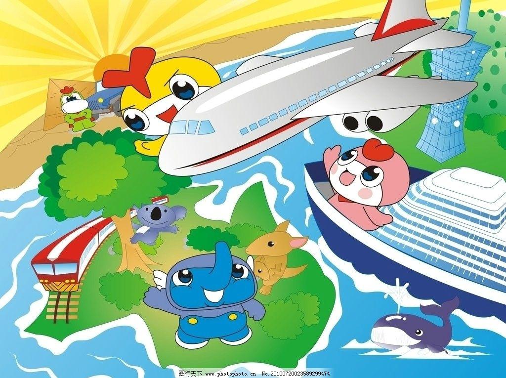 卡通 儿童 可爱 飞机 大象 矢量人物