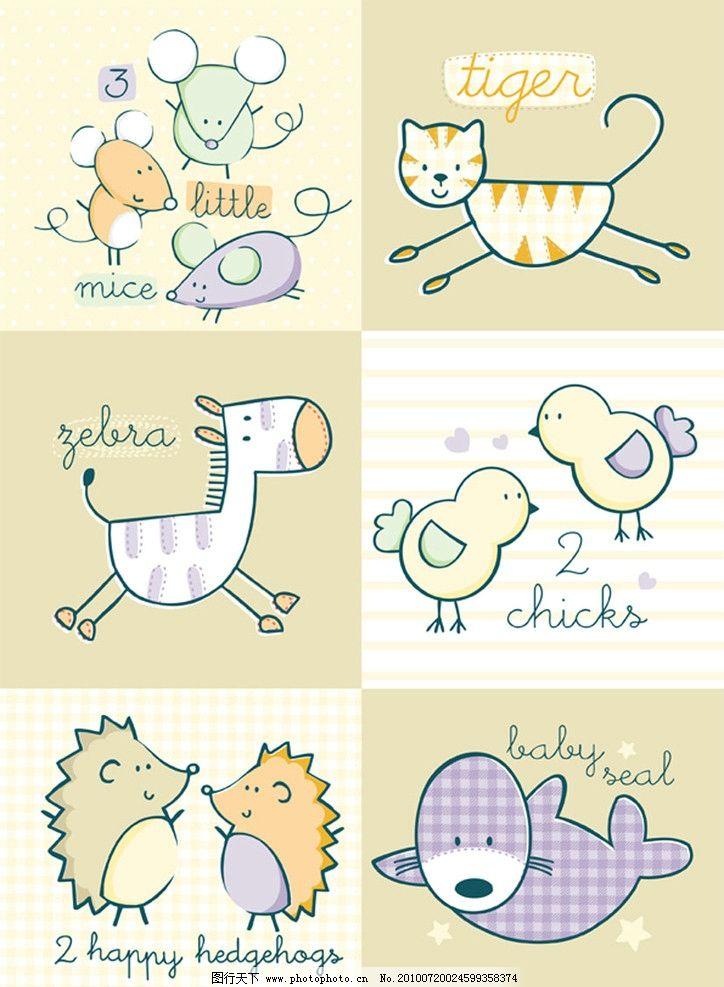 卡通动物 老鼠 猫 斑马 小鸡 刺猬 海豚 可爱 卡通 家禽家畜 生物世界
