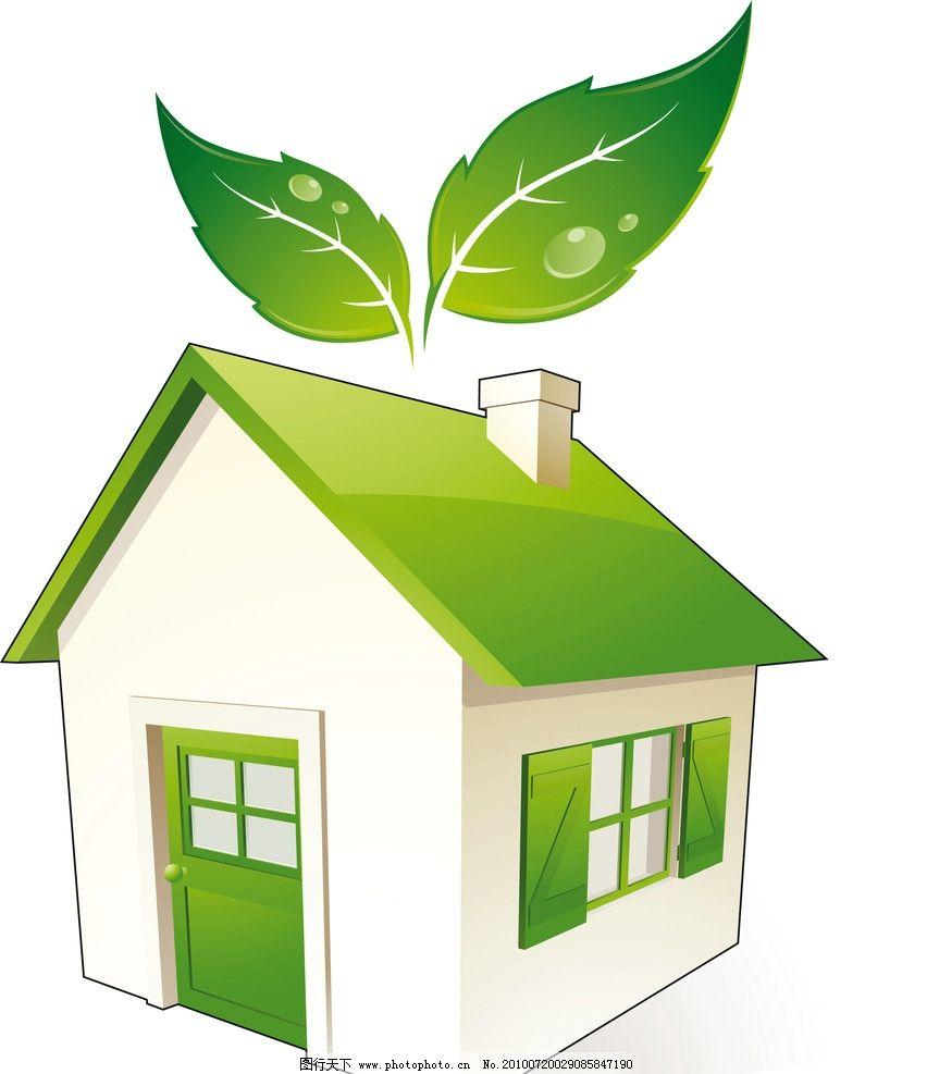 绿色房子矢量素材图片