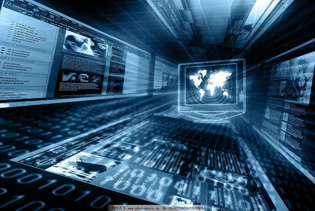 数码科技高清 数据中心 信息 通讯 电脑 网络 动感 光芒 现代科技