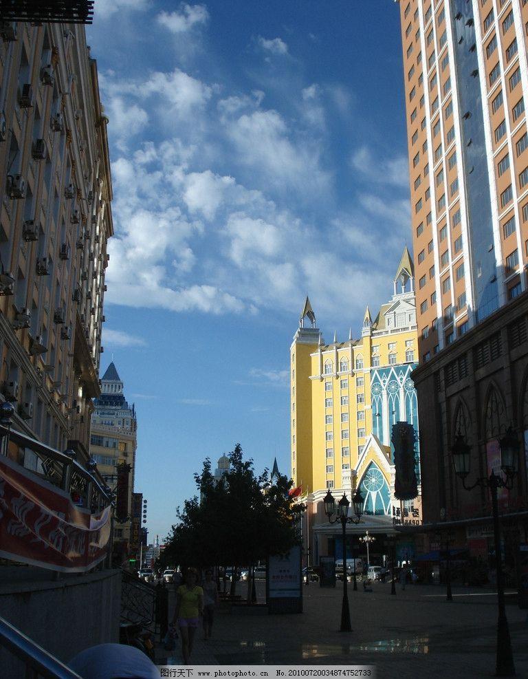 街道 楼房 俄罗斯 蓝天 白云 风景 自然风景 自然景观 摄影 72dpi jpg