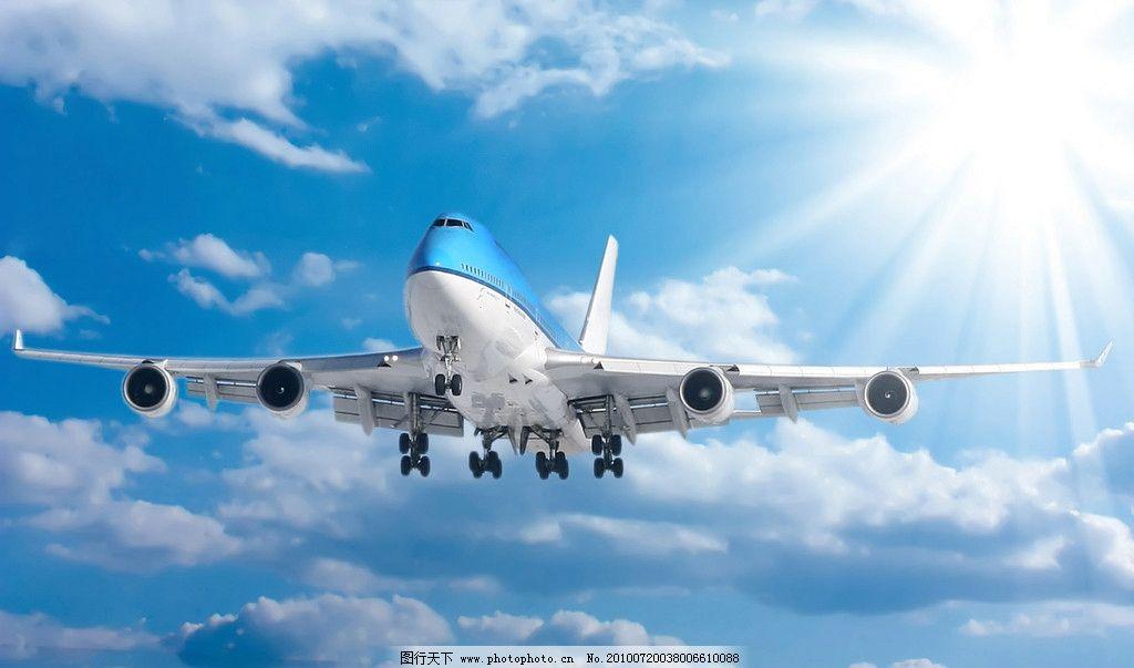飞机 民航飞机 民航 客机