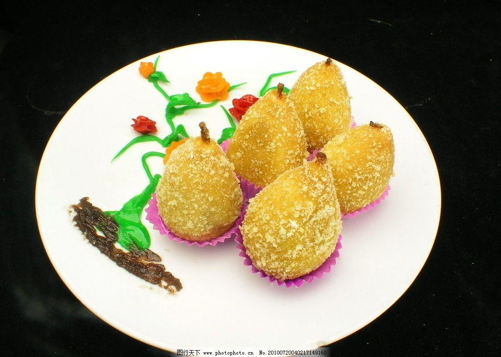 一品金鸭梨 一品 金鸭梨 梨 水果 水果拼盘 美食 美味 黄色 盘子 传统