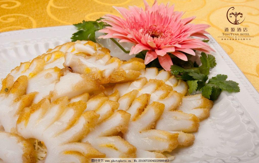 金牌目斗鱼 鱼肉 花 叶子 盘子 标志 桌布 美味 传统美食 餐饮美食 摄图片