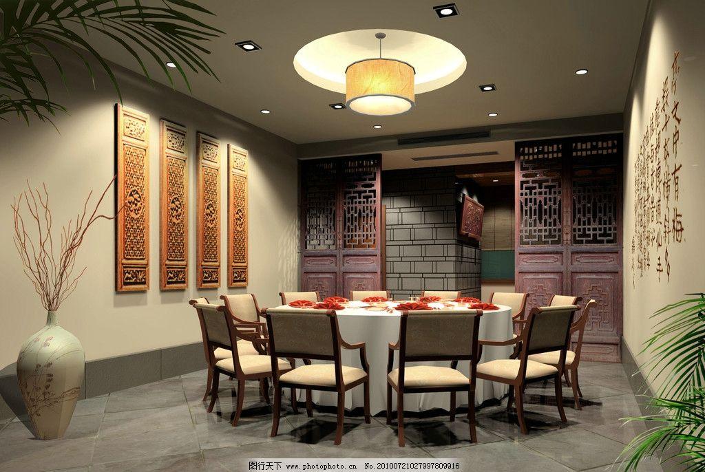仿古包间效果图 仿古 包间 木雕门 雕花板 石材地 仿古墙 室内外装修