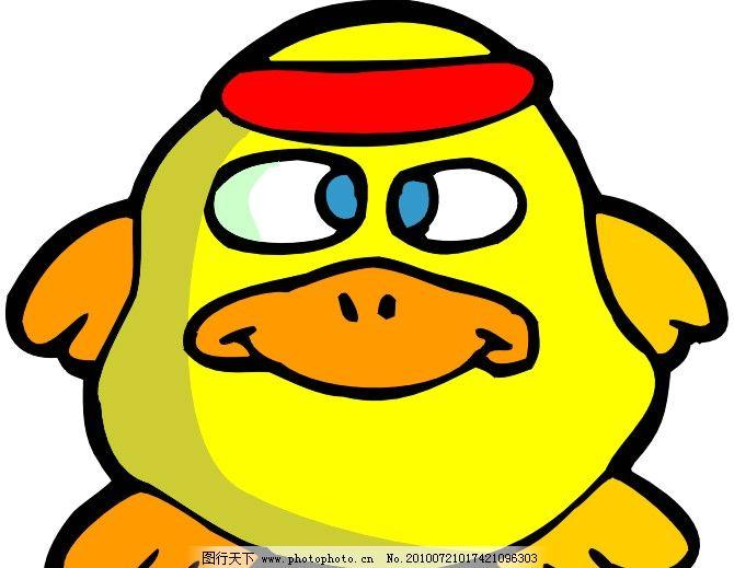 小鸭子 可爱 卡通 漫画 鸭子 矢量素材 可爱卡通动物 其他生物 生物
