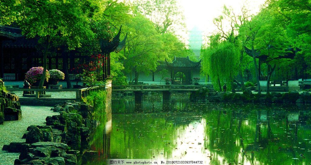 园林 拙政园 苏州 清晨 亭廊 池塘 树木 古典 江南 绿色 旅行