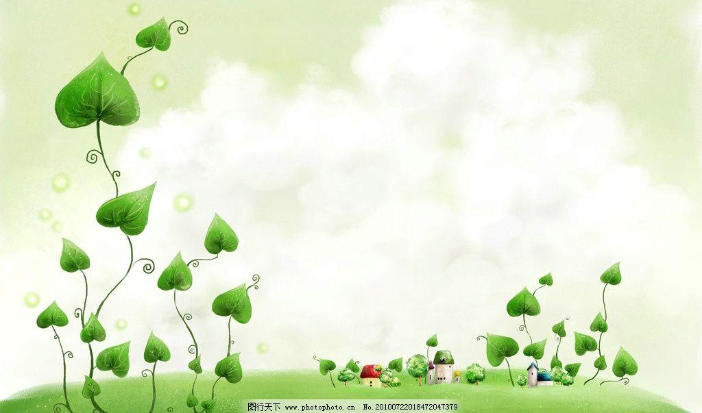 绿色可爱 绿色 可爱 风景漫画