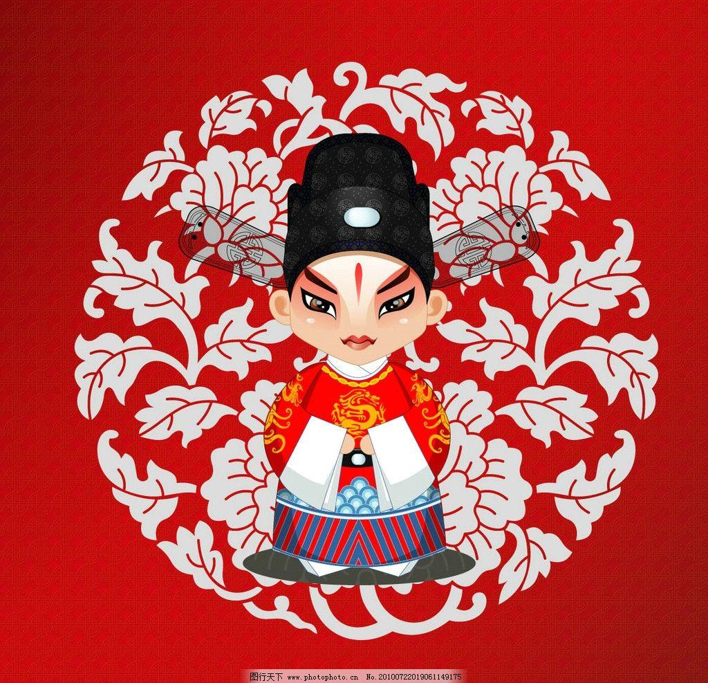 装饰画 单联 京剧人物 无框画 绘画书法 文化艺术 设计 72dpi jpg