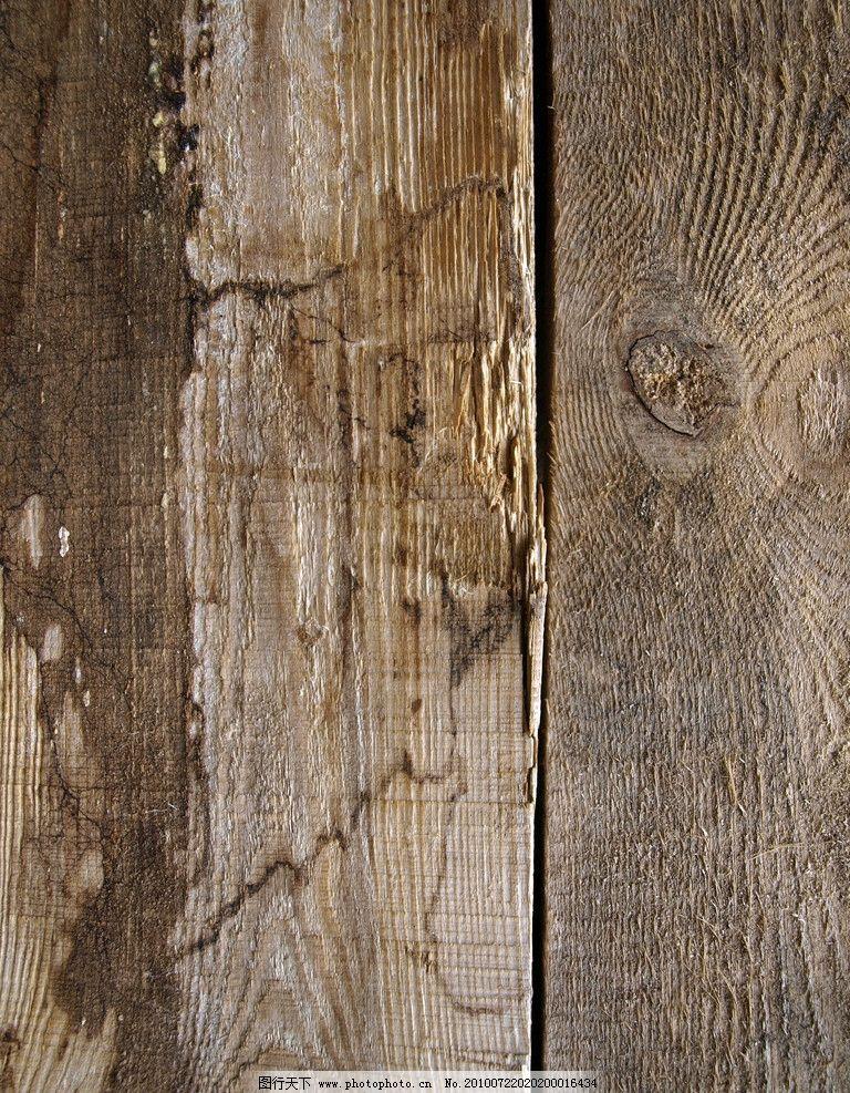 背景底纹  木纹高清图片 木纹 木板 材质 木头 树纹 树木 肌理 纹路