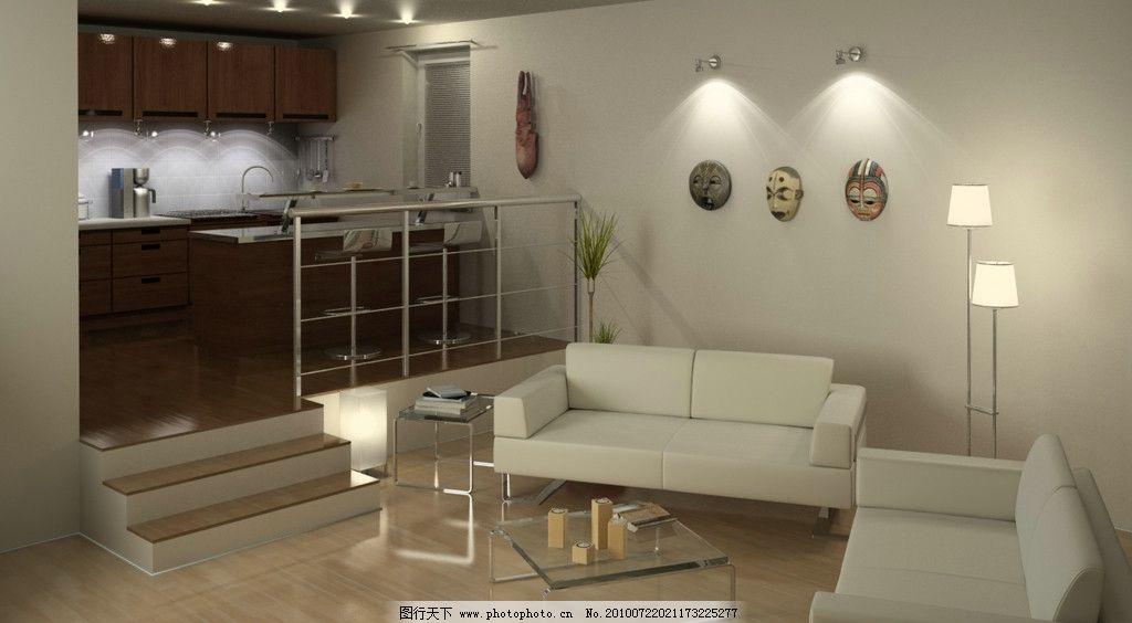 现代客厅场景设计模型图片