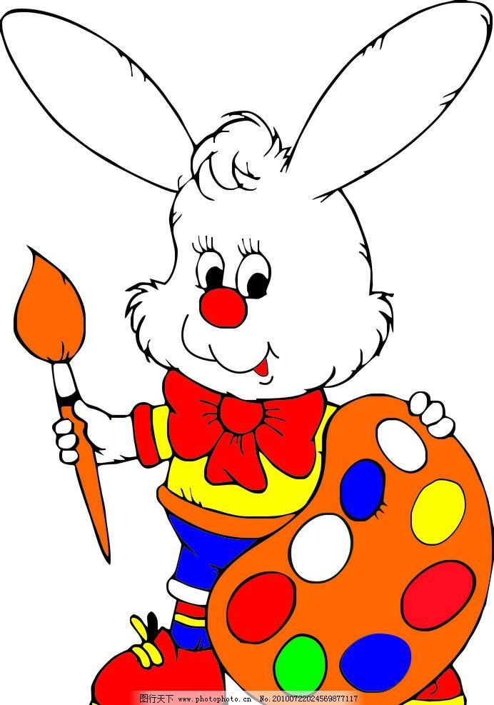 卡通 兔子 可爱