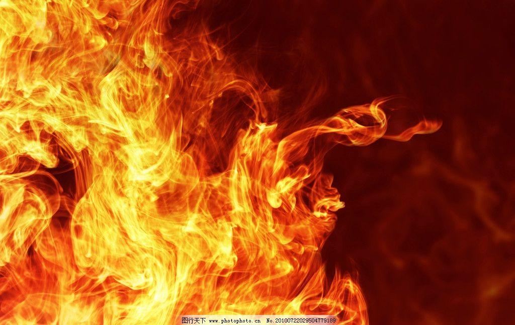 设计图库 广告设计 设计案例  火焰高清图片 火焰 烟雾 烈焰 燃烧