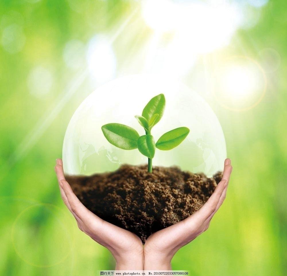 环保小制作相册