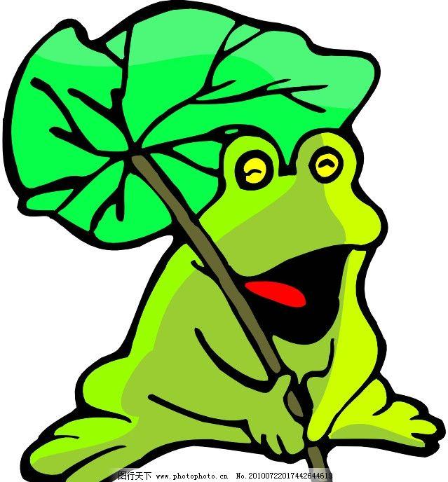 青蛙 可爱 卡通 漫画 绿叶 矢量素材 可爱卡通动物 其他生物 生物世界