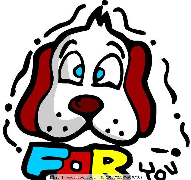 小狗 可爱 卡通 漫画 狗 dog 矢量素材 可爱卡通动物 其他生物 生物