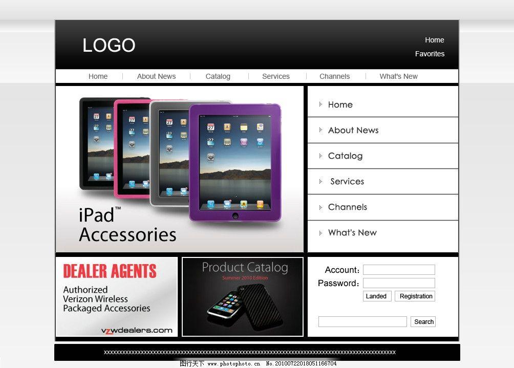 手机网页模板图片