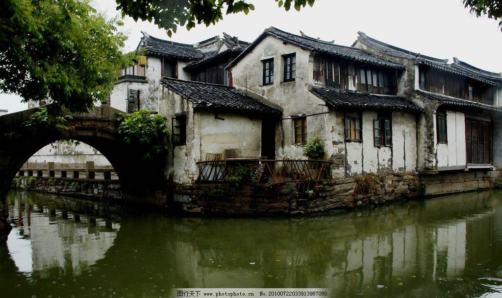 周庄 江南水乡图片