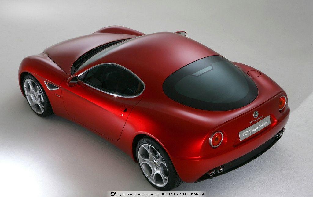 阿尔法·罗密欧8c 顶视图 车顶 红色 汽车 阿尔法罗密欧