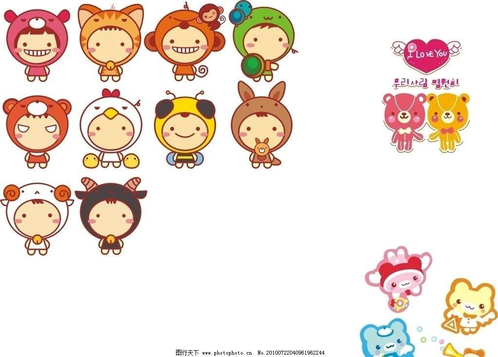 卡通小子 小人物 小不点 动物 矢量图 可爱的小人 可爱的小动物