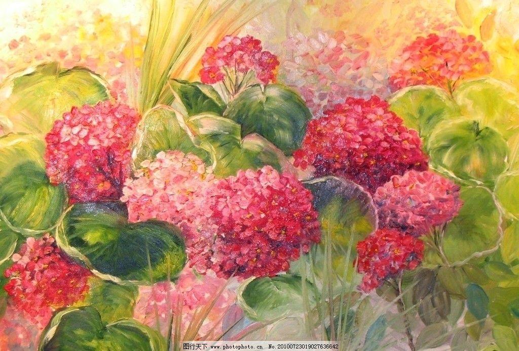绣球花油画图片