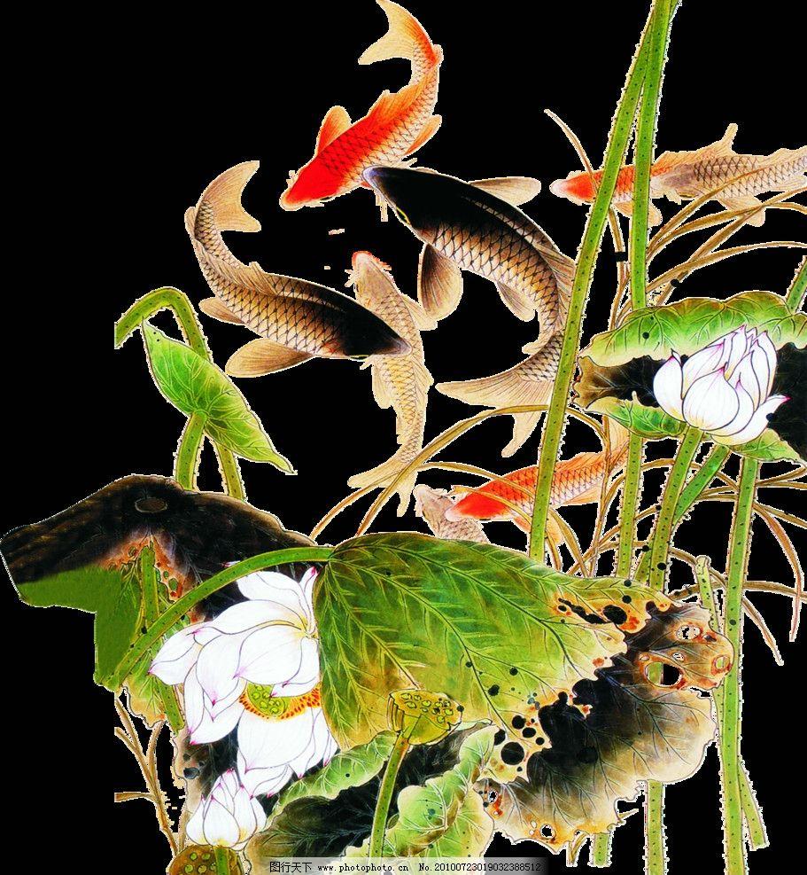 黑鲤鱼 红鲤鱼 黄鲤鱼 中国画 背景 素材 绘画书法 文化艺术 设计 28d