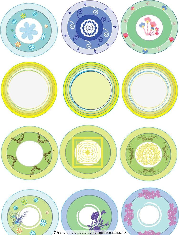 青花花纹瓷盘子 几何图形的瓷盘子 生活用品 生活百科 矢量 ai