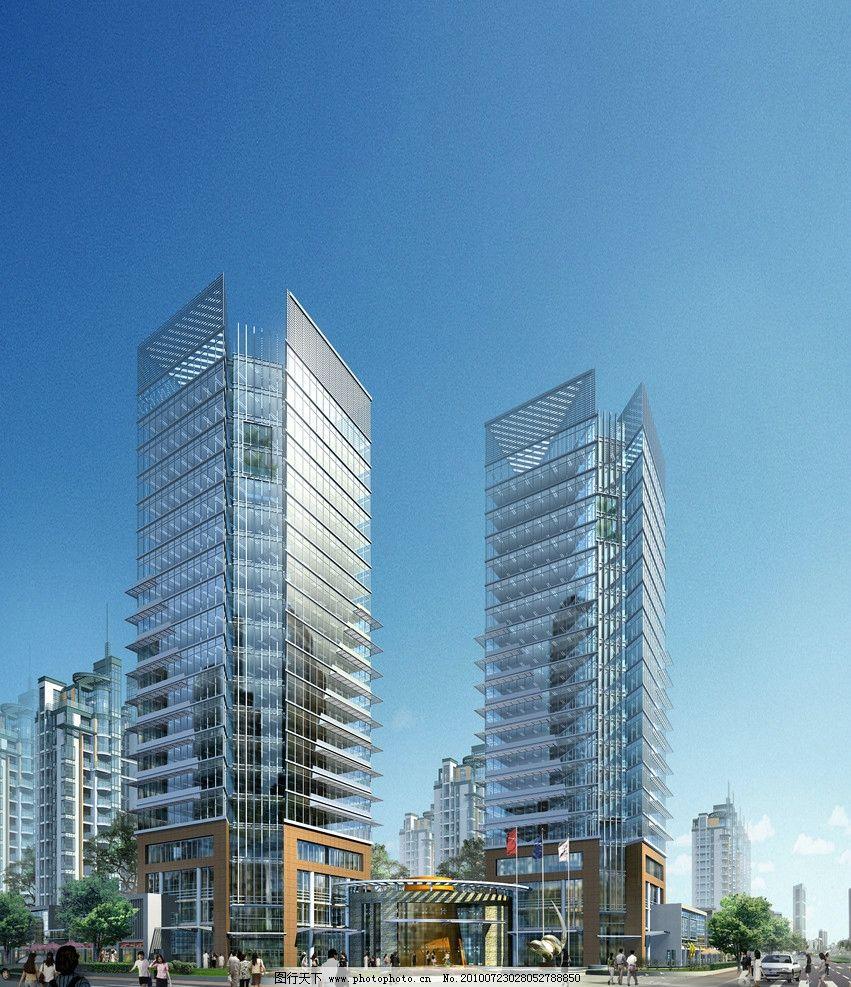 高層建筑 小區 高層 建筑 藝術 玻璃        沿街 商鋪 道路 建筑設計