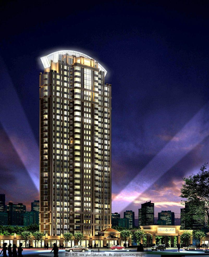 楼盘设计图 建筑设计 楼盘 楼宇 酒店 商业楼 高层建筑 城市 商铺