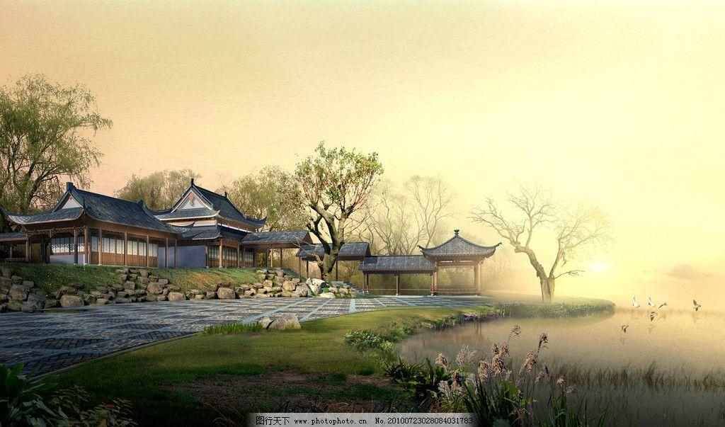 房屋 亭子 大树 夕阳 晚霞 草地 水草 海鸟 建筑设计 环境设计 设计