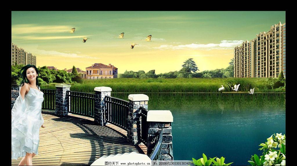 房地产美景 湖畔 风景 美女 小高层 洋房 阳台 露台 水岸 湖景