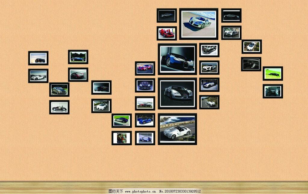 照片墙 布加迪照片 墙纸 地板 边框 psd分层素材 源文件 300dpi psd