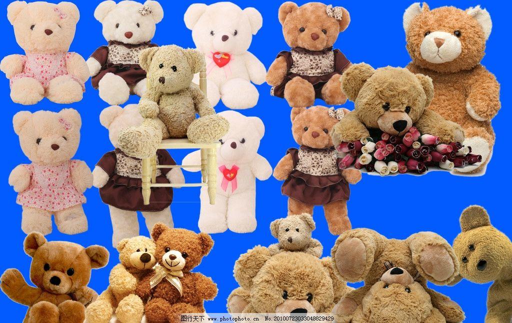 可爱小熊 儿童相册 素材 玩具 小熊 儿童相册素材 psd分层素材 源文件