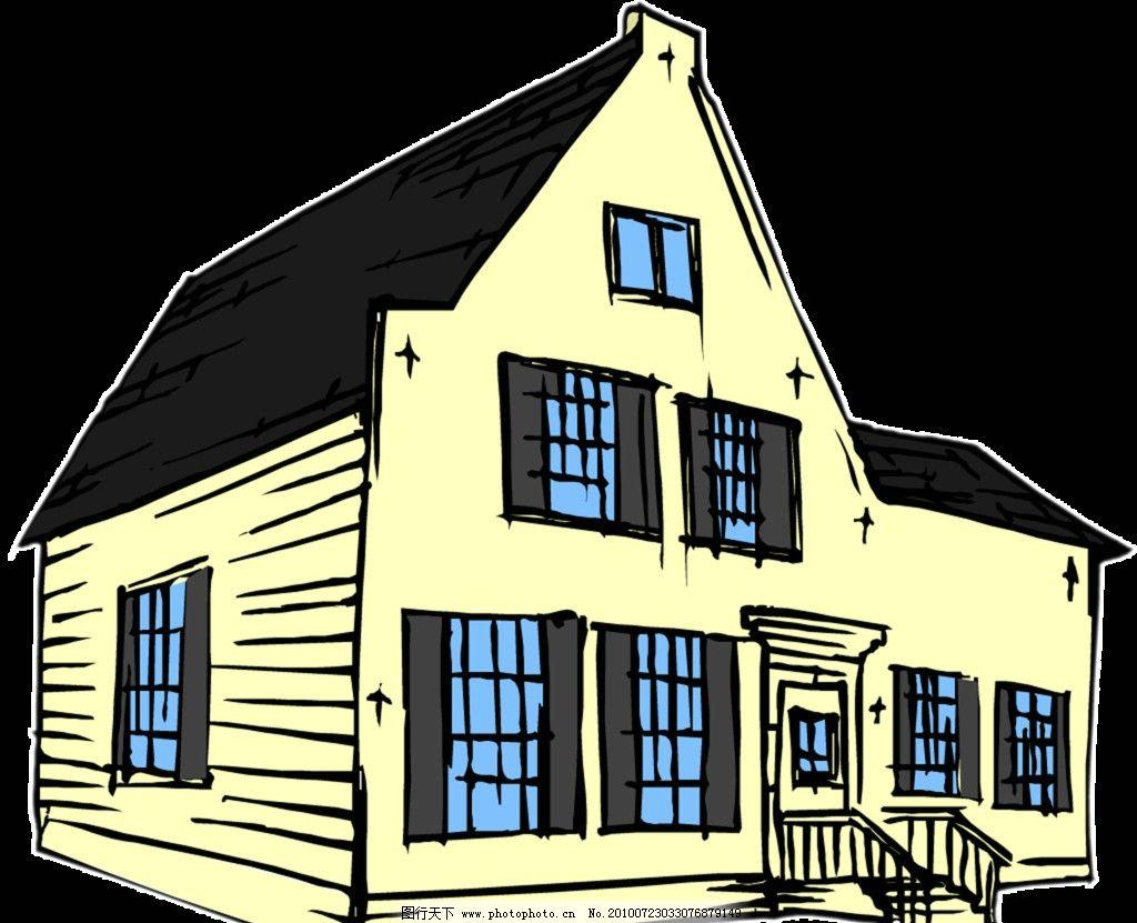 卡通房子 小房子 简单 童真 psd分层素材 源文件 300dpi psd