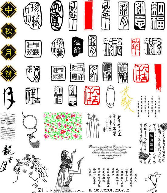 logo 标识 标志 设计 图标 550_635
