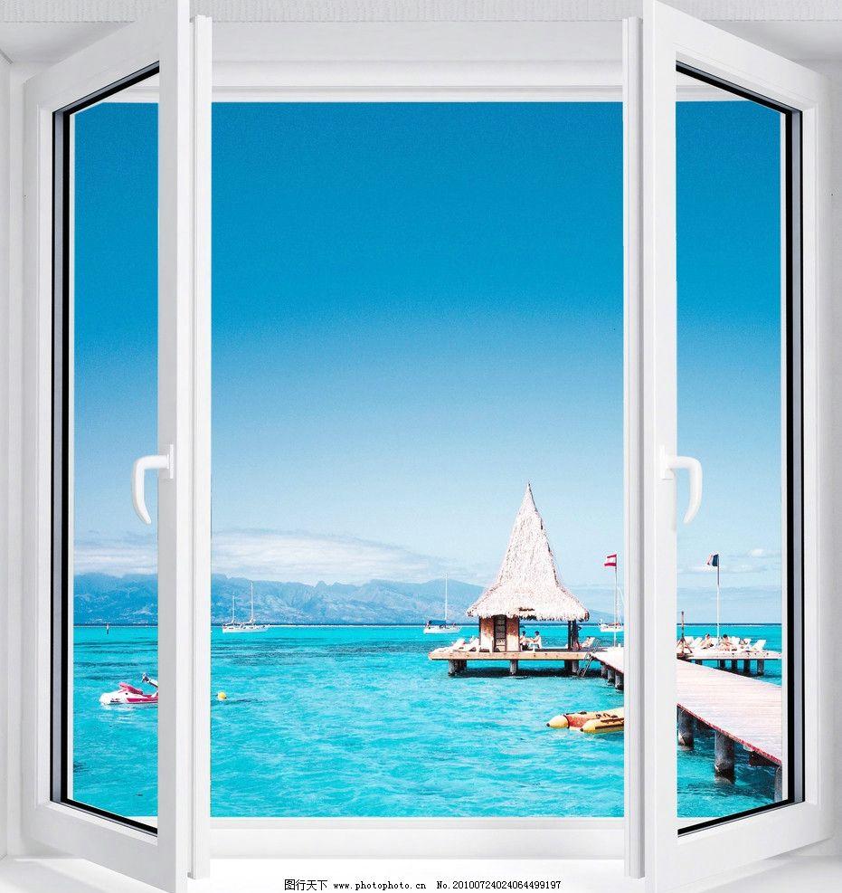 窗外风景图片