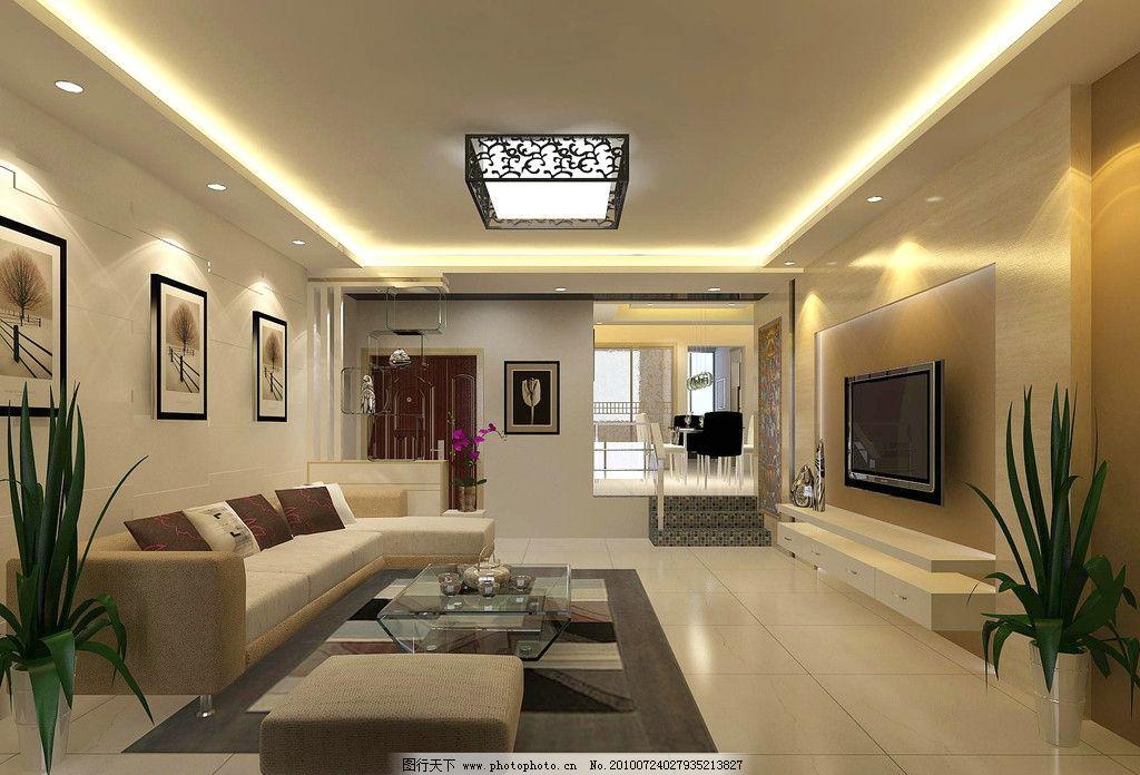 客厅效果图 室内设计 环境设计 设计 72dpi jpg