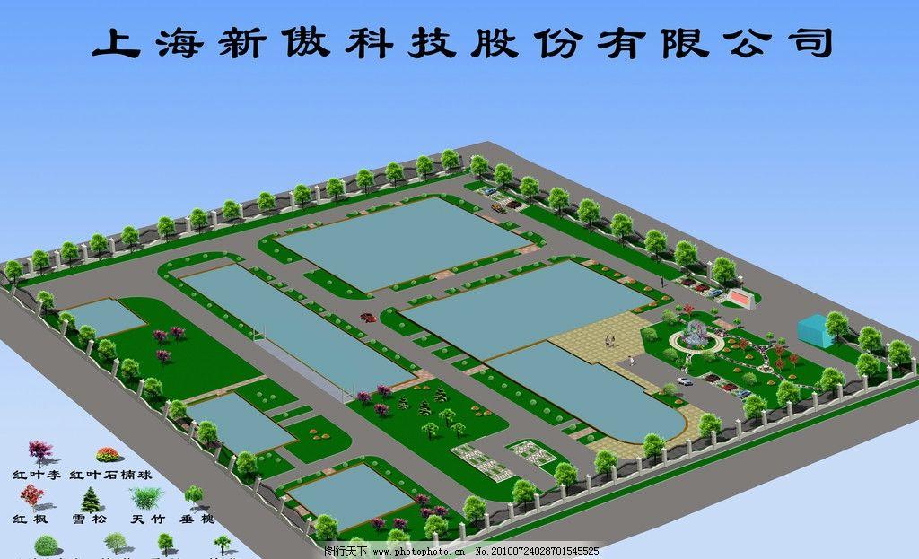 绿化效果图 绿化 园林绿化 工厂绿化 园林设计 环境设计 源文件 112