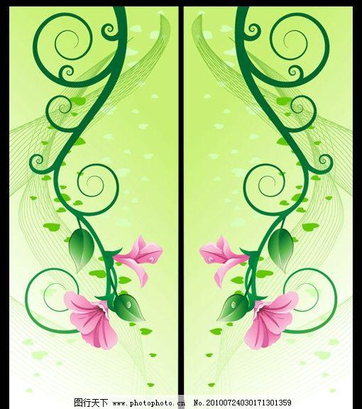 全绿色欧式藤蔓花边边框