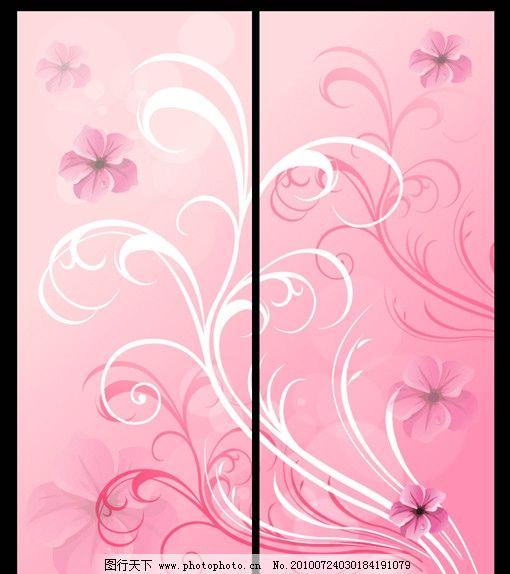 欧式粉色花纹背景高清图片