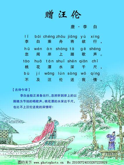 李白葫芦丝简谱歌谱