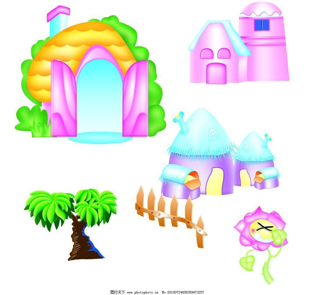卡通房子图片免费下载 300dpi psd psd分层素材 房子 花 卡通 卡通