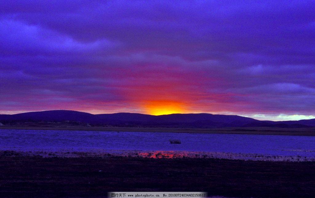日出 彩云 山 湖 山水风景 自然景观 摄影 300dpi jpg