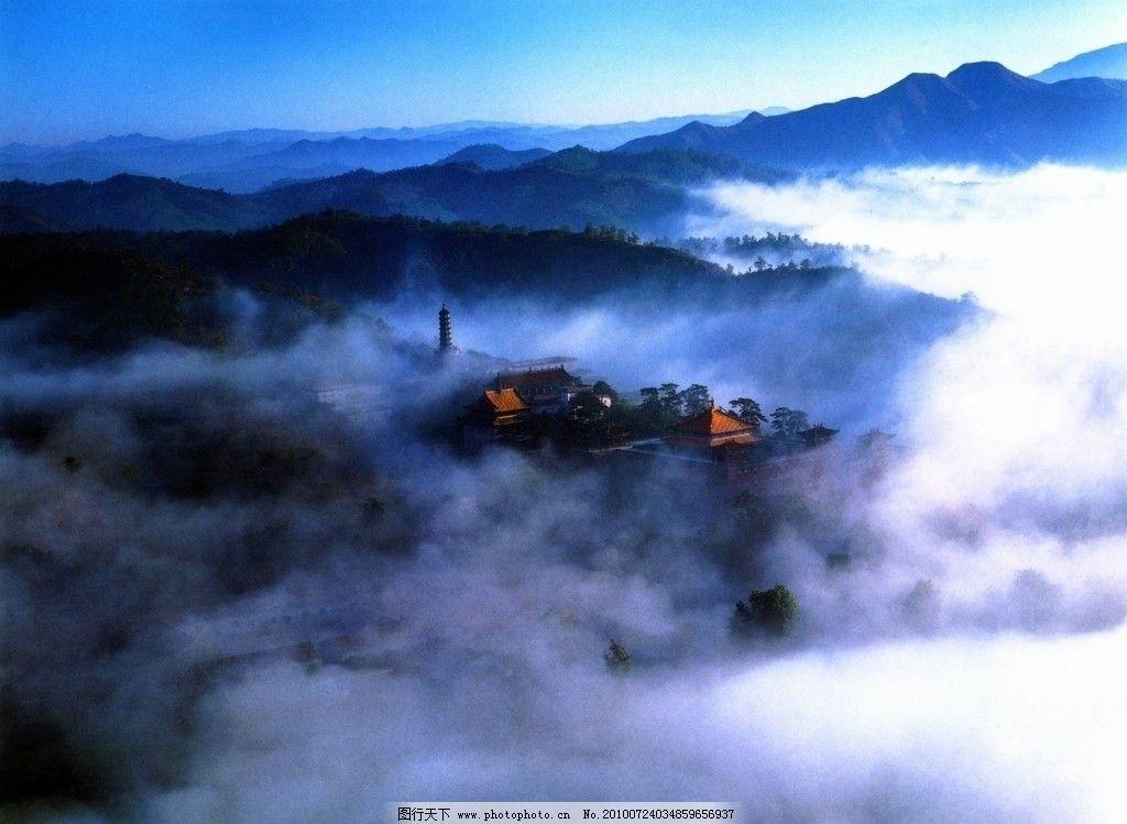 仙境 山 雾 蓝天 建筑 人间 自然风景 自然景观 摄影 400dpi jpg