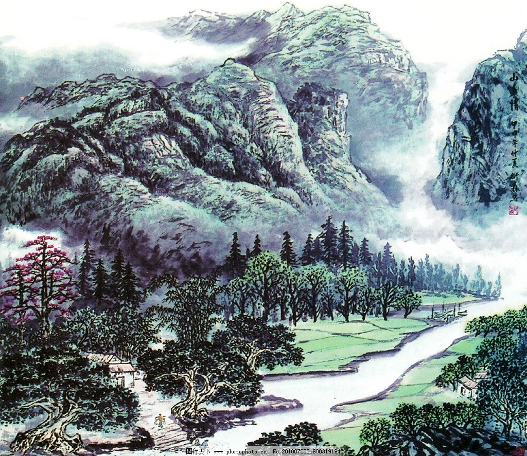 山乡情 画 中国画 水墨画 山水画 现代国画 山岭 山峰 瀑布