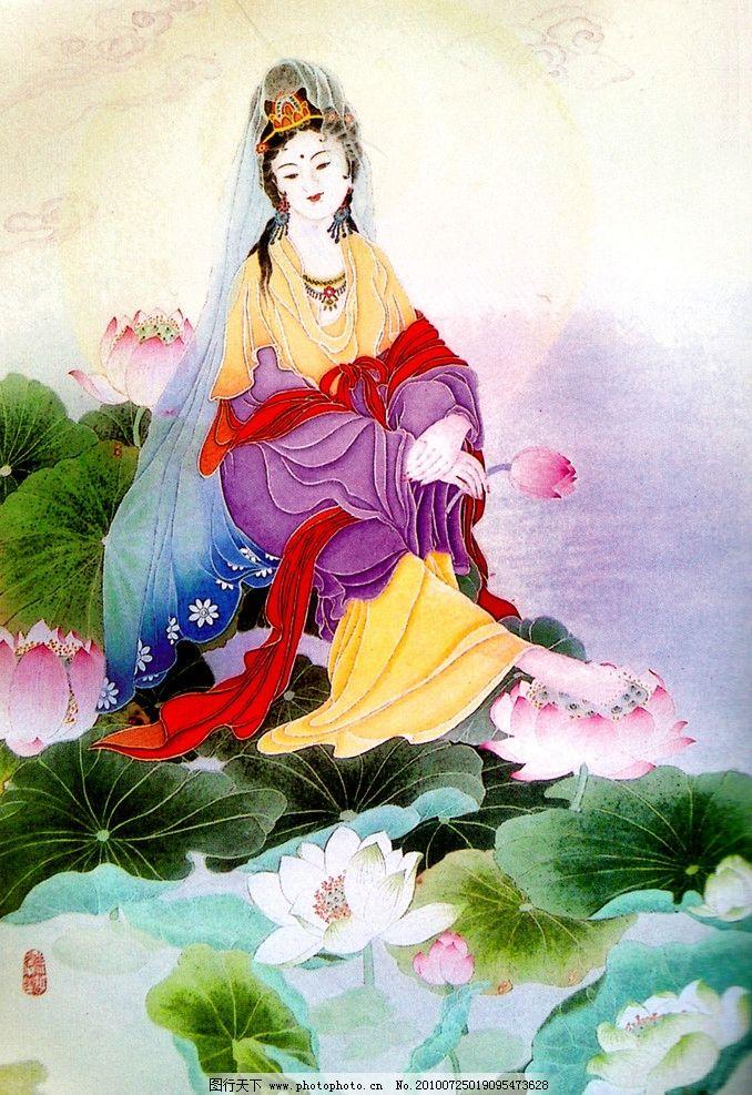 观音图 画 中国画 水墨画 人物画 现代国画 人 女人 仕女 观音 佛教图片
